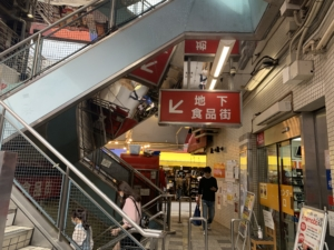 【ディープスポット】異国を感じたいなら上野アメ横センタービル地下食品街へ行け!【昆虫食自販機も】